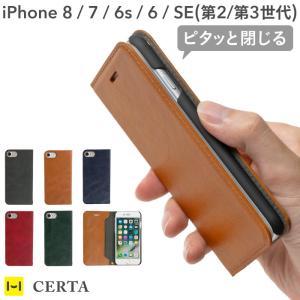 iphone8 ケース アイフォン8 ケース 手帳 横 メンズ PUレザー iphone7 アイホン7 ケース ダイアリーケース ブランド カバー おしゃれ CERTA ケルタ|keitai