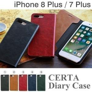 iphone8plus ケース アイホン8プラス アイフォン7 プラス ケース 手帳 横 メンズ iPhone7Plus ケース カバー PUレザー CERTA FLIP ケルタ|keitai