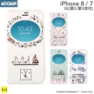 iphone8 アイフォン7 ケース ムーミン 手帳 横 窓付き 窓つき iphone7 ケース アイホン8 ケース カバー ムーミン フリップ ダイアリー|keitai