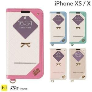 iphonex  iphonexs ケース 手帳型 trouver Plie トルヴェ プリエ 窓付き ダイアリーケース|keitai