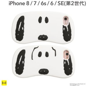 iphone8 iphone7 ケース iphone6s iphone6 ケース カバー PEANUTS/ピーナッツ マネッコアイケース スヌーピー|keitai