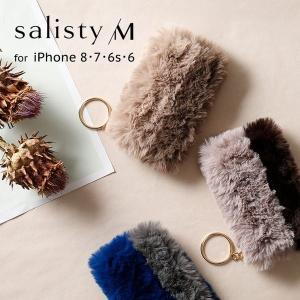 iphone8 ケース オシャレ 可愛い iphone7 iphone6s iphone6 ケース カバー 人気 ブランド salisty サリスティ M フェイクファー ダイアリーケース|keitai