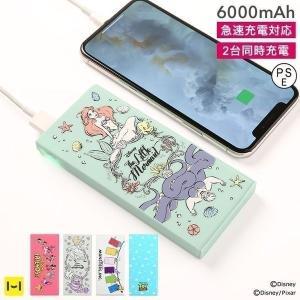 ディズニー&ピクサーキャラクター/モバイル充電器6000mAh