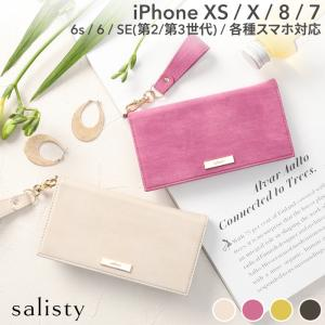 iphone xs ケース 手帳型 おしゃれ iphone x iphone 8 ケース 可愛い iphone7 6s 6 salisty サリスティ Q スエード メタルロゴ ケース|keitai