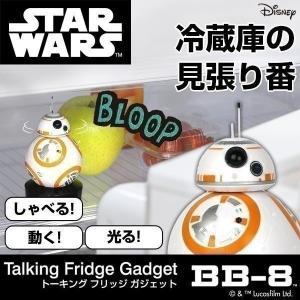 starwars STAR WARS/Talking Fridge Gadget トーキングフリッジガジェット(BB-8) スターウォーズ おもちゃ 雑貨 動く 光る|keitai