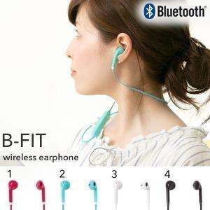 ワイヤレスイヤホン ステレオ Bluetooth ブルートゥース 小型 軽量 B-FIT|keitai