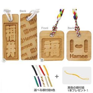 [ご注文確認後作成。納期は約5営業日]Hamee限定!簡単オーダーの名入れ木札に、Hameeのロゴが...