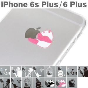 iPhone6s Plus ケース iPhone6 Plus ケース カバー ハード クリア iPhone6sPlus iPhone6Plus ブランド Applus ハードケース