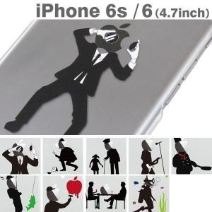 iPhone6s ケース iPhone6s iPhone6 ...