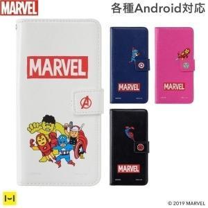 スマホケース 手帳型 手帳 MARVEL マーベル  Xperia XZ3 XZ2 compact  Premium AQUOS R2 Huawei P10 lite Galaxy S9 ケース 手帳型 アベンジャーズ|keitai
