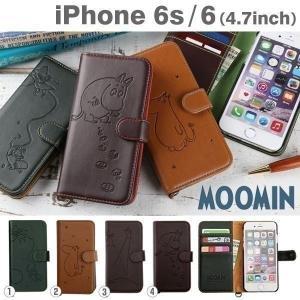(iPhone6s/6専用)ムーミンブックスタイルケース 横|keitai