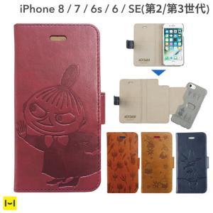 iphone8 iphone7 ケース 手帳型 ムーミン 2WAY ダイアリーケース iphone6s iphone6 ケース 手帳 スマホケース スマホカバー keitai