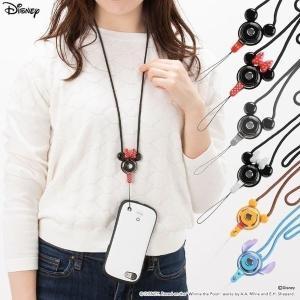 HandLinker Disney ハンドリンカー ディズニー 携帯 モバイル 落下防止 ネックストラップ 携帯ストラップ ミッキー モノクロ  disney_y|keitai