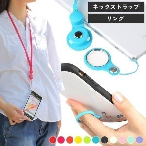 スマホ リング ネックストラップ 携帯 ハンドリンカー プット ベアリング モバイル 落下防止 携帯ストラップ ロング 首かけ ブランド HandLinker Putto|keitai