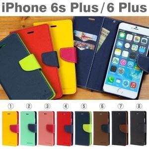 iPhone6s Plus ケース 手帳型 手帳 横 iPhone6 Plus ケース カバー iPhone6sPlus iPhone6Plus ブランド ICカード Mercury