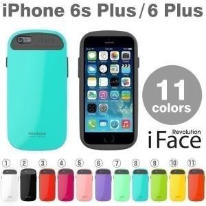 iPhone6s Plus ケース iPhone6 Plus ケース カバー ハード iPhone6sPlus iPhone6Plus ブランド  iFace Revolution 正規品 ハードケース