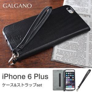 iPhone6 Plus iPhone6Plus ケース カバー 本革 レザー 手帳型 手帳 横 ブランド アイフォン6プラス GALGANO ストラップ セット (ブラック)
