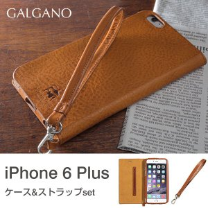 iPhone6 Plus iPhone6Plus ケース カバー 本革 レザー 手帳型 手帳 横 ブランド アイフォン6プラス GALGANO ストラップ セット (ブラウン)