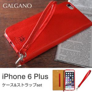 iPhone6 Plus iPhone6Plus ケース カバー 本革 レザー 手帳型 手帳 横 ブランド アイフォン6プラス GALGANO ストラップ セット (レッド)
