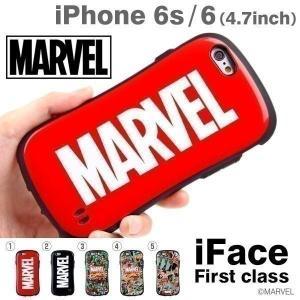 iface アイフェイス MARVEL マーベル iPhone6 iPhone6s ケース カバー ハード 耐衝撃 iFace First Class アイフェイス アイフォン6s アイフォン6 アイホン6|keitai