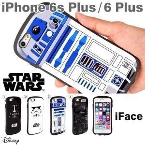 スマホケース iface アイフェイス スターウォーズ iPhone6sPlus ケース iPhone6Plus カバー First Class iPhone 6s 6 Plus アイフォン6プラス ハード|keitai