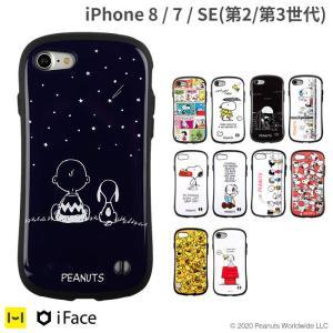 iface アイフェイス スヌーピー  iphone8 ip...