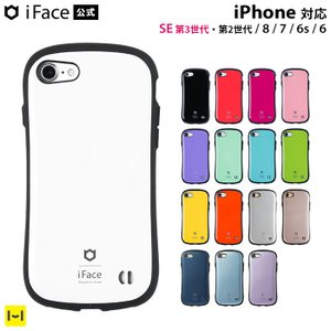 iface iphone6s