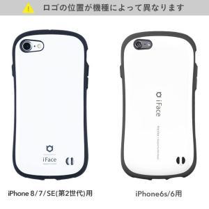 iface アイフェイス iphone8 ケー...の詳細画像1