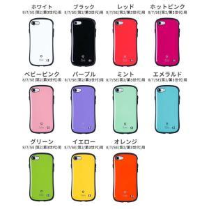 iface アイフェイス iphone8 ケー...の詳細画像2