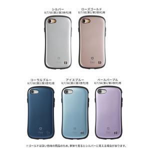 iface アイフェイス iphone8 ケー...の詳細画像3