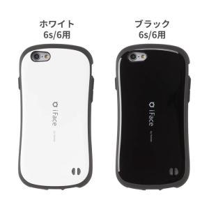 iface アイフェイス iphone8 ケー...の詳細画像4
