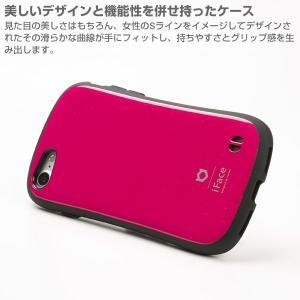 iface アイフェイス iphone8 ケー...の詳細画像5