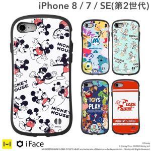 スマホケース iface ディズニー iphone7 iphone8 ケース アイフェイス アイフォ...