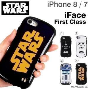 スマホケース iface スターウォーズ STARWARS iphone8 iphone7 ケース アイフェイス アイフォン8 アイホン7 ケース 正規品 耐衝撃  ハード ケース|keitai
