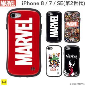 [iPhone 8/7専用]MARVEL/マーベル iFace First Classケース