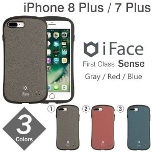 iface アイフェイス マットタイプ カラー iPhone7plus  iPhone8plus ケース アイフォン8プラス アイホン8プラス ケース 耐衝撃 正規品 First Class Sense|keitai