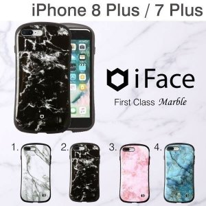 iface アイフェイス 大理石 マーブル iphone8plus iPhone7Plus ケース アイホン8プラス アイフォン7プラス ケース 耐衝撃 正規品 iFace First Class Marble|keitai