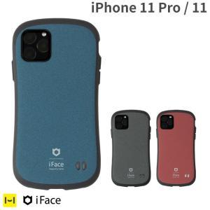 iPhoneX ケース アイフォンx ケース アイフェイス iface アイホンx ケース カバー 耐衝撃 正規品 本物 人気 ブランド iphone10 アイホンテン ケース|keitai