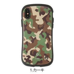 スマホカバー iPhoneX iphonexs...の詳細画像1
