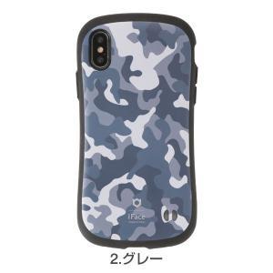 スマホカバー iPhoneX iphonexs...の詳細画像2