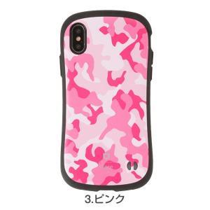 スマホカバー iPhoneX iphonexs...の詳細画像3