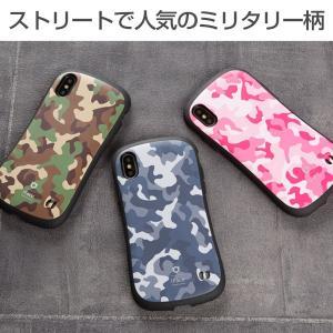 スマホカバー iPhoneX iphonexs...の詳細画像4