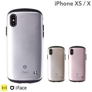 スマホケース iface アイフェイス iphonex ケース アイフォンx アイホンx ケース メタリック メタル カラー iFace Sensation Metallicケース|keitai