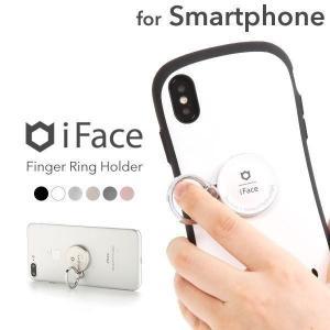 スマホ 落下防止リング iFace リング アイフェイス  iphone iphone8 iphonex Finger Ring Holder アウターサークルタイプ|keitai
