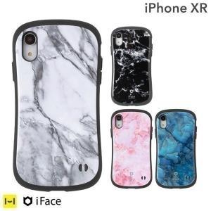 iPhone XR ケース アイフォンxr 耐衝撃 iFace アイフェイス マーブル 大理石 First Class Marble スマホケース 人気 ブランド 可愛い|keitai