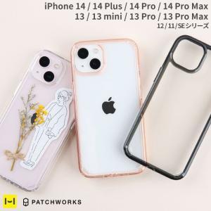 iphonexr ケース スマホケース スマホカバー iphonexs iphonex ケース iphone xs max ケース PATCHWORKS LUMINA|keitai
