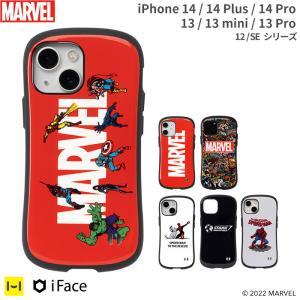 iphone xr ケース iphone xs max MARVEL マーベル アイフェイス iFace First Class スマホケース おしゃれ かっこいい 人気|keitai