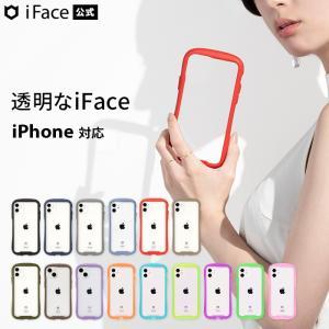 【公式】 iphone12 ケース iphone12 mini pro promax iphone11 ケース 透明 iface アイフェイス Reflection iphone se 第2世代 11pro 8 7 XR XS 6s 8plusの画像