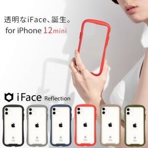 【iFace公式】iphone12 mini ケース iPhone 12 mini ケース iFace Reflection 強化ガラス クリア 透明 クリアケース スマホケース アイフェイス リフレクション|iPhone・スマホケースのHamee