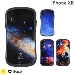 iPhone XR iFace ケース アイフェイス アイフォン テンアール 宇宙 おしゃれ 可愛い 人気|keitai
